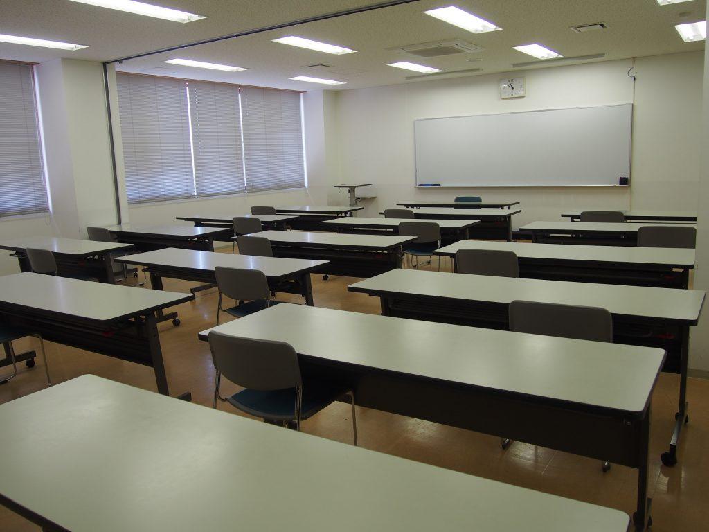 第五研修室